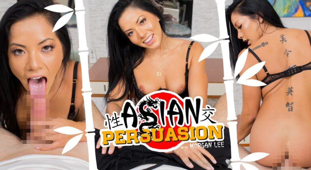アジア系1