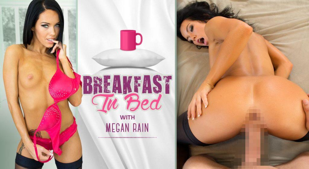 ベッドで朝食1
