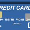 ビットコインやpaypalで支払う!