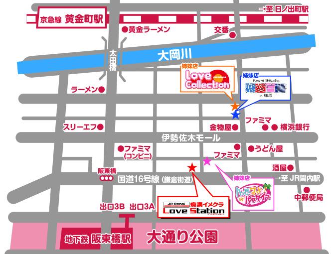 痴漢イメクラ・ラブステーションの地図