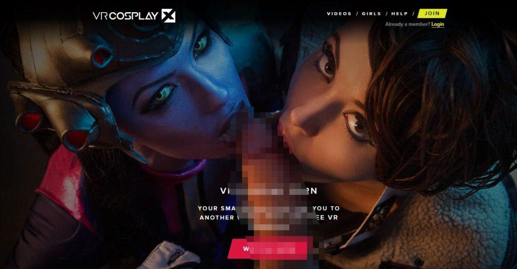 VRCosplayXの画像