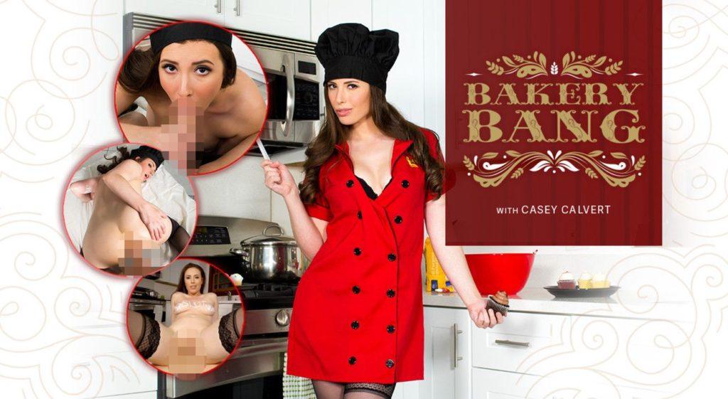 パンケーキ店員の危険な遊戯