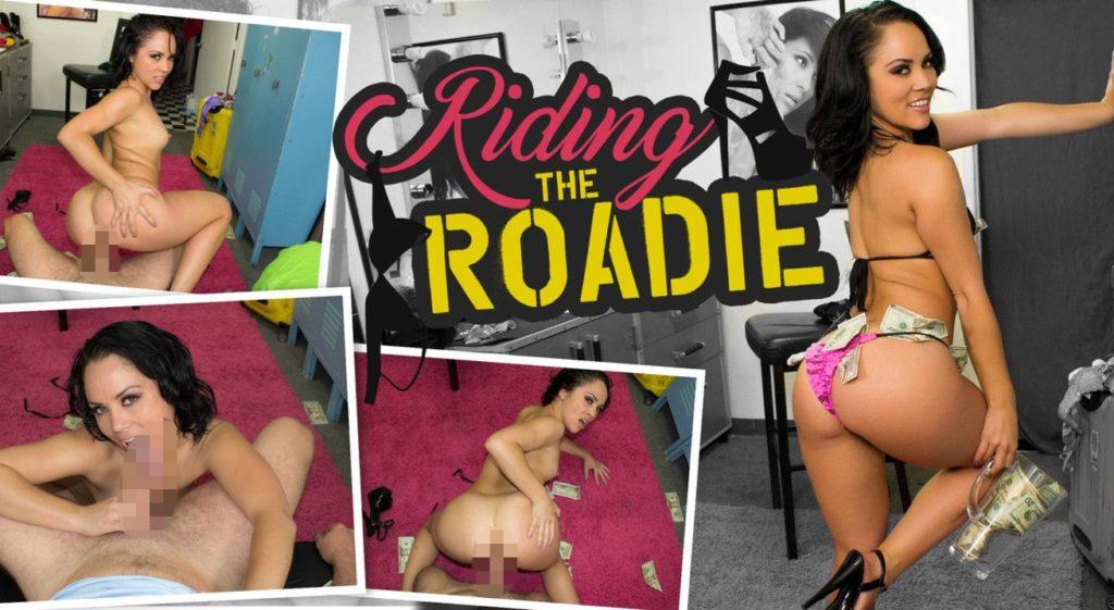 ローディーに騎乗1