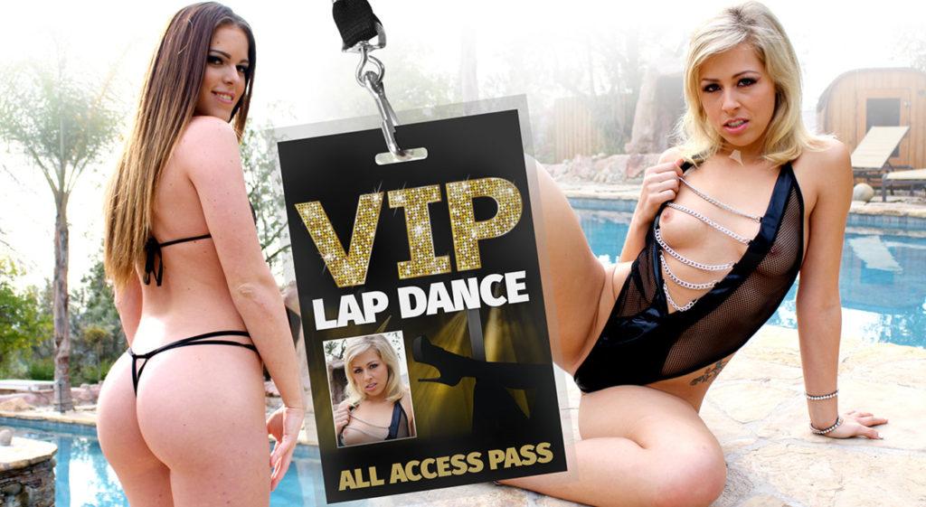 VIP ラップダンス1