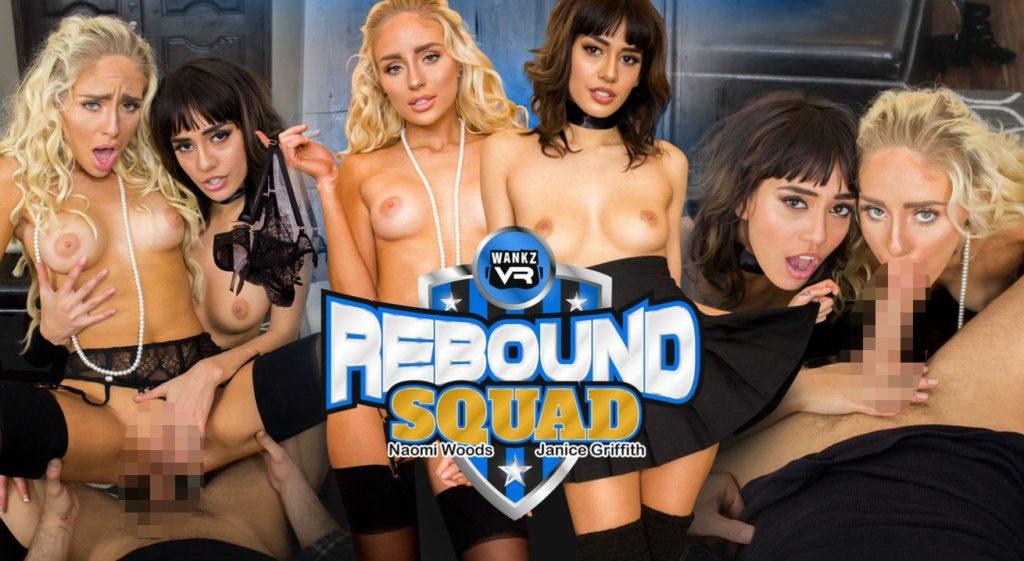 WankzVR Rebound Squad1