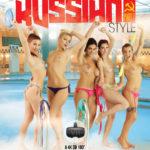"Sauna ""Russian Style"" Part 2"