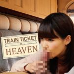 Train Ticket To Heaven