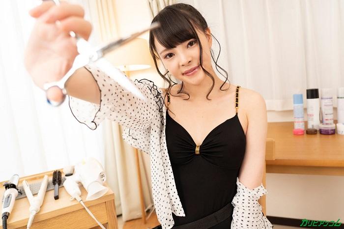 [VR] 噂のヤリマン美容師 ~カットにしますか?先にスッキリしますか?~